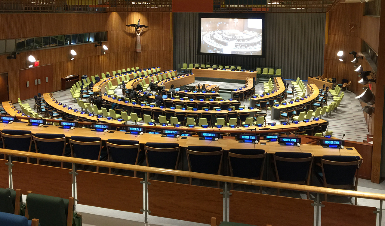 United Nations Consultation on Indigenous Issues